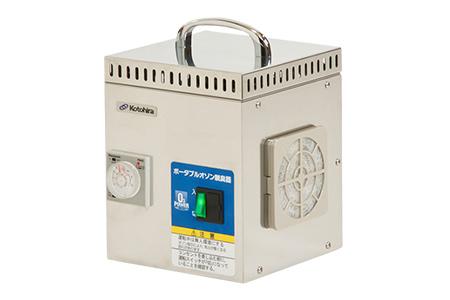 業務用オゾン発生器 KPO-T01