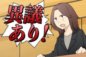 【漫画で読む】令和元年オゾン裁判〜オゾン発生器は無罪か有罪か