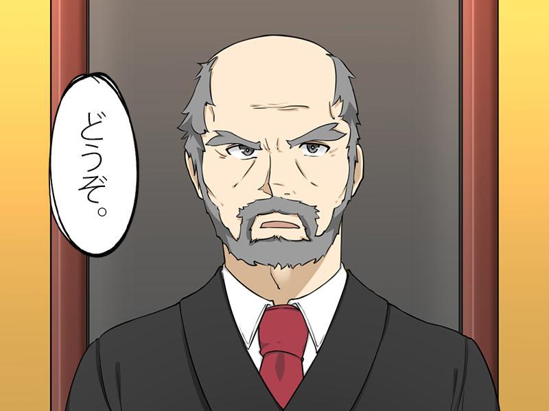 裁判長「どうぞ」