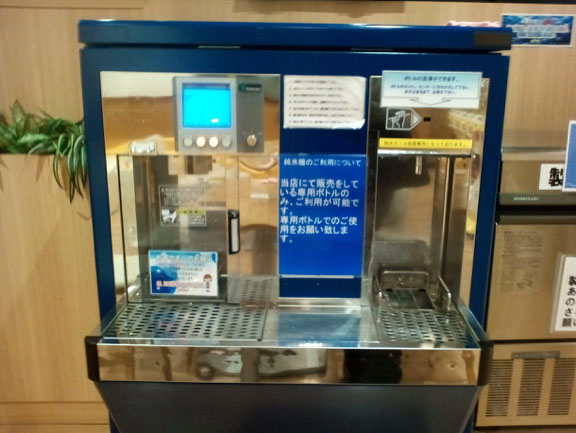 RO膜濾過浄水器一例