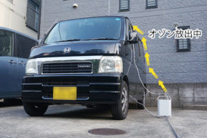 業務用オゾン発生器「オースリークリア3」で車の消臭(脱臭)をして実際に臭気測定器で臭気を測定してみた