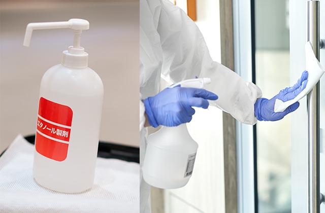 オゾン以外の殺菌方法「アルコールと次亜塩素酸」について