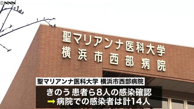 名門病院がコロナ禍最大の院内感染を引き起こした