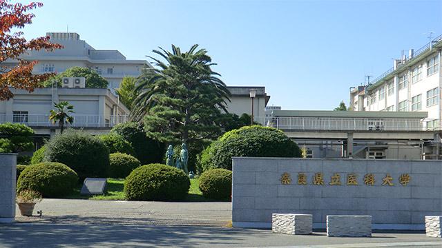 奈良県立医科大が新型コロナへの効果を実証